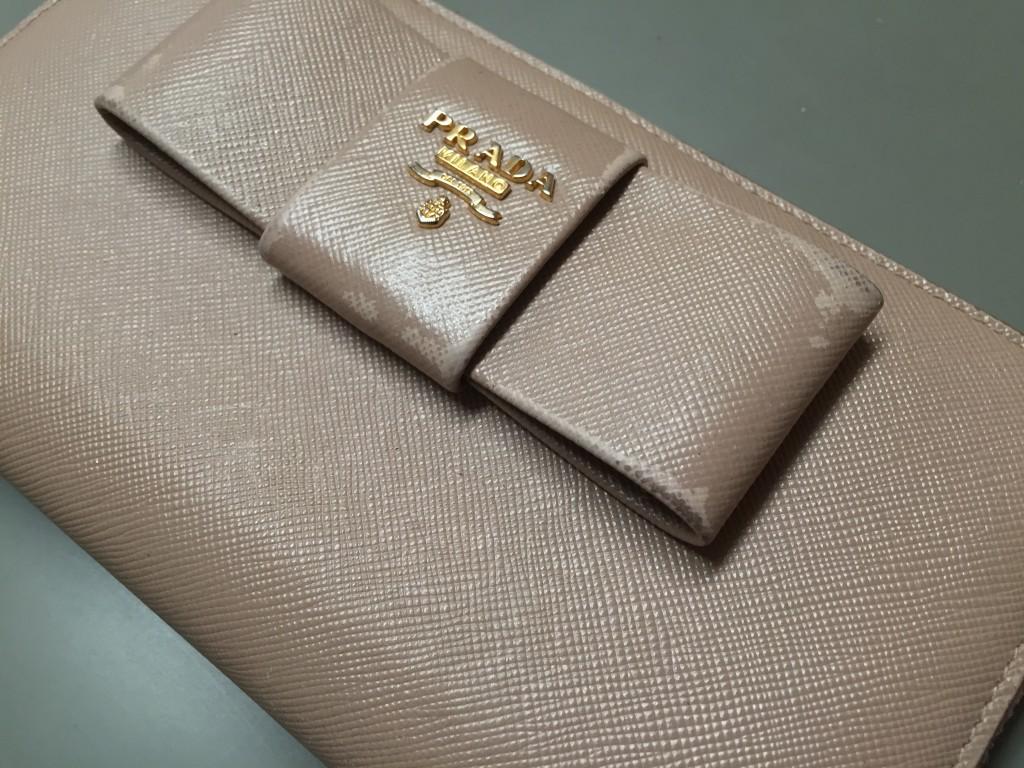 PRADA(プラダ)財布の修理