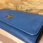 【PRADA】財布の塗膜・塗装剥がれ修理をご紹介